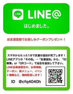IMG_6670.JPG